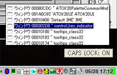 CAPS LOCK: ON